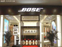 bose outlet store. bose store outlet